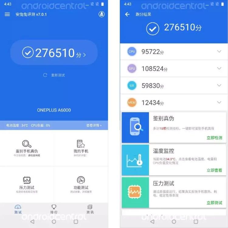 OnePlus 6 - Benchmark Screenshot