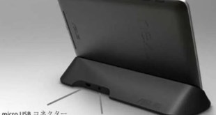 Nexus 7 – Su YouTube l'unboxing della docking station multimediale ufficiale!