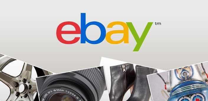 eBay per Android si aggiorna alla versione 2.4 integrando il supporto NFC e molto altro!