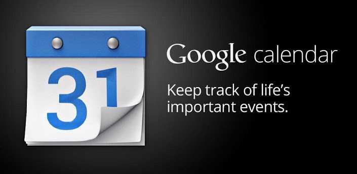 Google Calendario si aggiorna per non sbagliare più il luogo di un appuntamento!