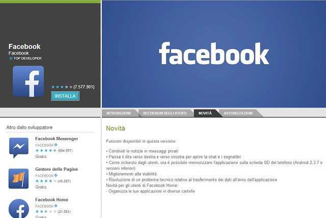 Ancora aggiornamenti per Facebook beta: corretti alcuni bugfix