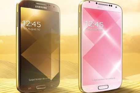 "Lancio speciale del famoso Samsung Galaxy S4 ""Gold edition"""