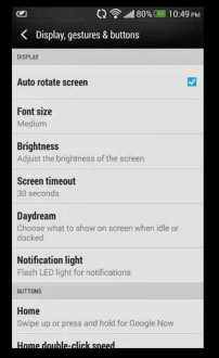 HTC One | Update ad Android 4.3 iniziato!