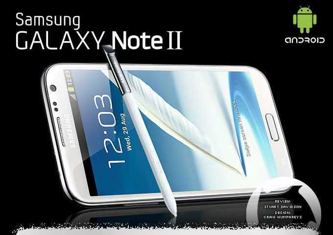 Galaxy Note II   Android 4.3 arriva nei centri assistenza Samsung, a breve il roll out?
