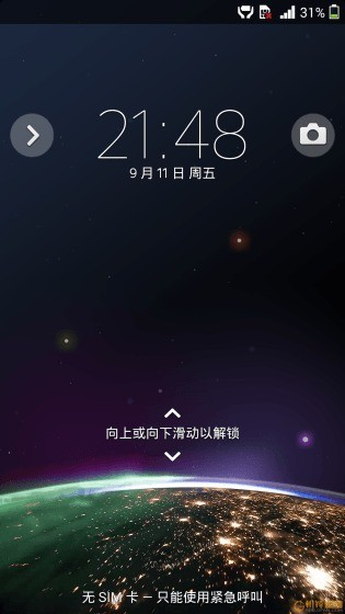 Xperia-Z_Android-4.3_4-315x560