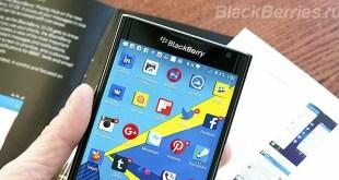 BlackBerry PRIV si ferma: addio al supporto ufficiale e patch di sicurezza