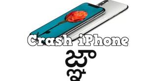 Bug iPhone carattere Telugu: come risolvere il problema
