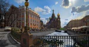 Турин и Санкт Петербург