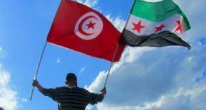 siria libera torino italia piazza