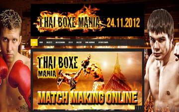 Тайский бокс Италия Турин