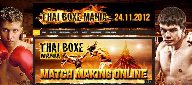 Тайский бокс в Турине Boxe Mania Torino учебные курсы