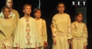 II Internazionale festival cultura russa