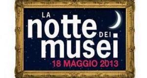 Ночь в музее Турина