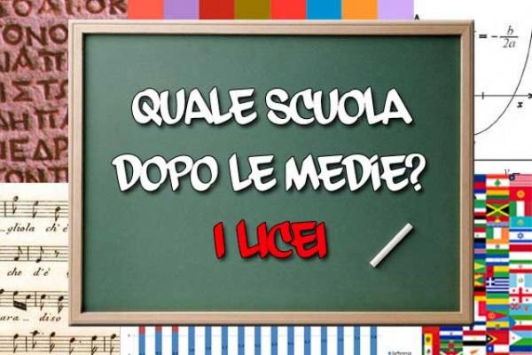 Что делать после средней школы в Италии Турине