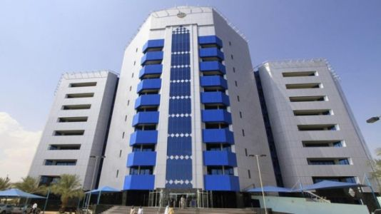 •Central Bank of Sudan building