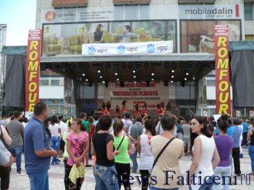 Falticeni-P1660465