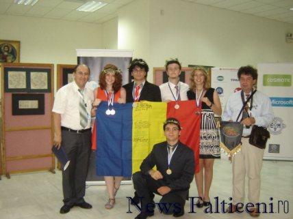 Falticeni-Lotul Romaniei DSC06455