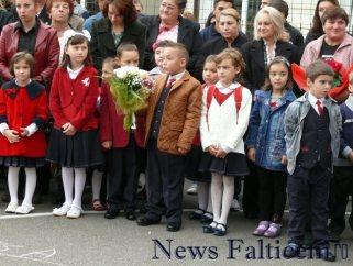 Falticeni-Inceput an scolar 5