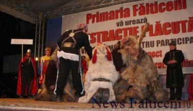 Falticeni-P1740691