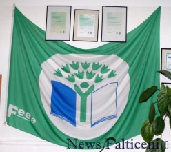 Falticeni-Steagul Verde