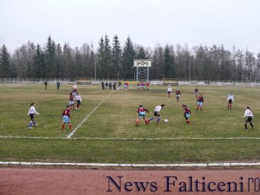 Falticeni-P1990460