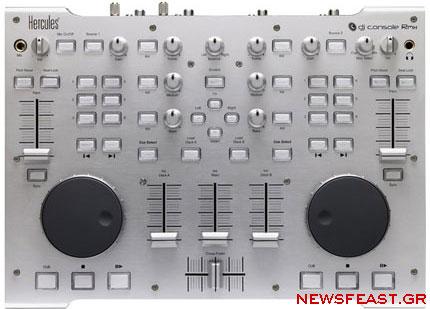 hercules-console-newsfeast