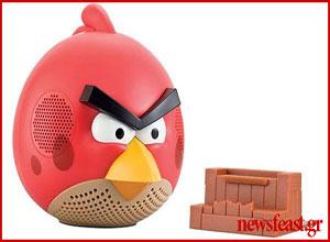Διαγωνισμός Πάρε μέρος και Κέρδισε ένα ηχείο Angry Birds Red Bird