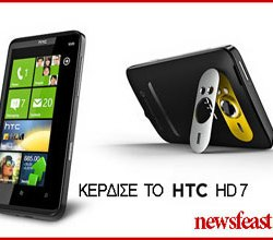 htc-hd7-newsfeast-featured