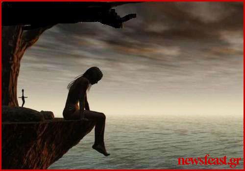 suicide-newsfeast