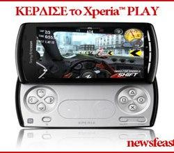 Κέρδισε το νέο Sony Ericsson Xperia PLAY το πρώτο smartphone Android με πιστοποίηση PlayStation