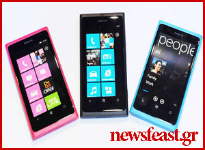Nokia-Lumia-800-contest-cosmote-newsfeast