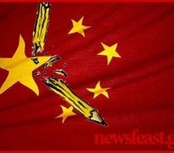 china-block-microblogging-newsfeast