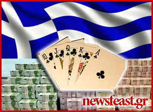 ept-madrid-high-roller-greek-poker-player-newsfeast