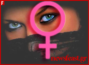 international-women-day-newsfeast