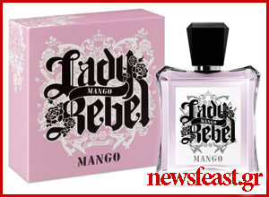mango-perfume-lady-rebel-beauty-competition-newsfeast