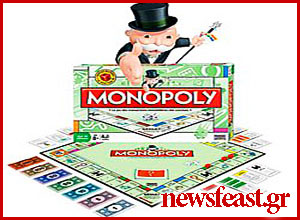 monopoly-board-game-competition-newsfeast