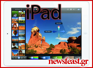new-iPad-apple-news-enternity-competition-newsfeast