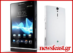 sony-xperia-s-android-competition-newsfeast