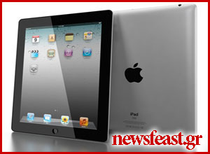 win-ipad-2-free-apple-kavatzomenoi-competition-newsfeast