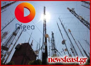 digea-newsfeast