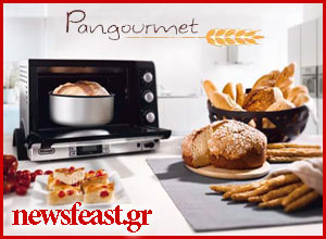 pangourmet-delonghi-appliances-competition-newsfeast