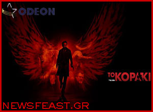 the-raven-edgar-allan-poe-odeon-competition