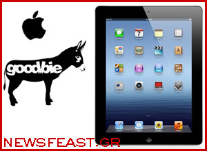 frulite-onthego-apple-ipad-skate-goodbie-competition