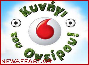 vodafone-dream-hunt-greek-football-team-travel-competition