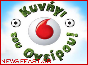vodafone-dream-hunt-greek-football-team-travel-competition