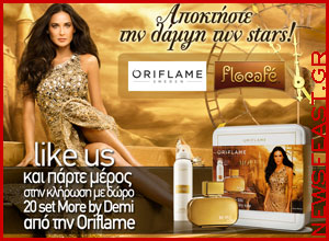 oriflame-sweden-flocafe-more-by-demi-moore-goodys-competition-newsfeast