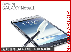 samsung-galaxy-note-ii-2-titan-grey-birdphone-competition
