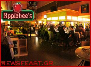 win-applebees-glyfada-menu-neolaia-competition