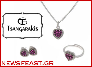 win-contest-gt-tsangarakis-saint-valentine-set-s0124882-gallery-competition