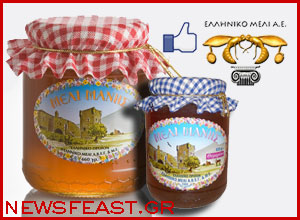 win-contest-free-packs-greek-honey-thyme-mani-elliniko-meli-competition
